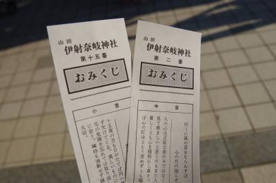 20160107_04.jpg