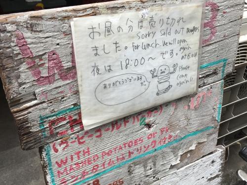 20160313_23.jpg