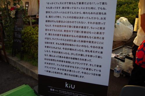 20160919_28.jpg