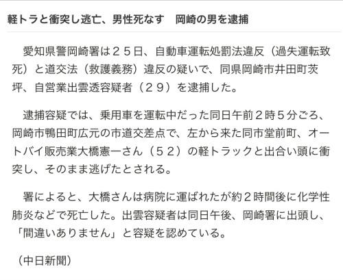 20161026_01.jpg