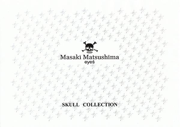 マサキマツシマ スカルコレクション