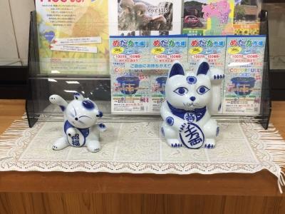 2018/06/23まねき猫?