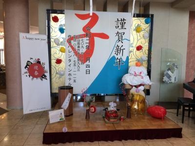 2020.01.04中学同窓会