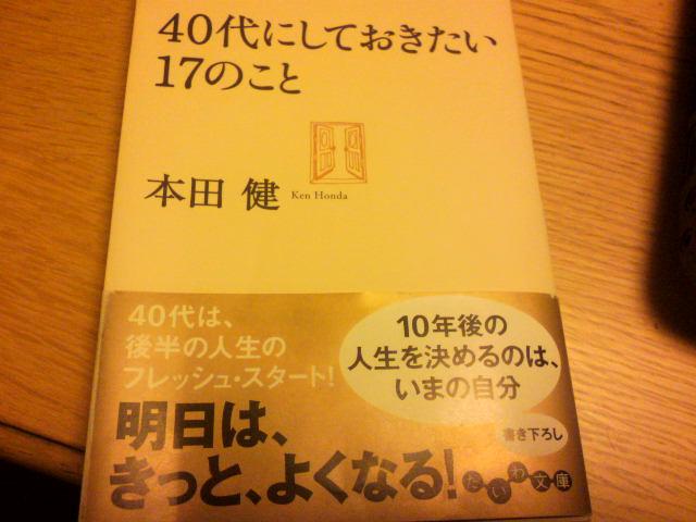 2011111422450000.jpg