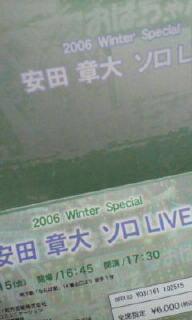20061215_268648.jpg