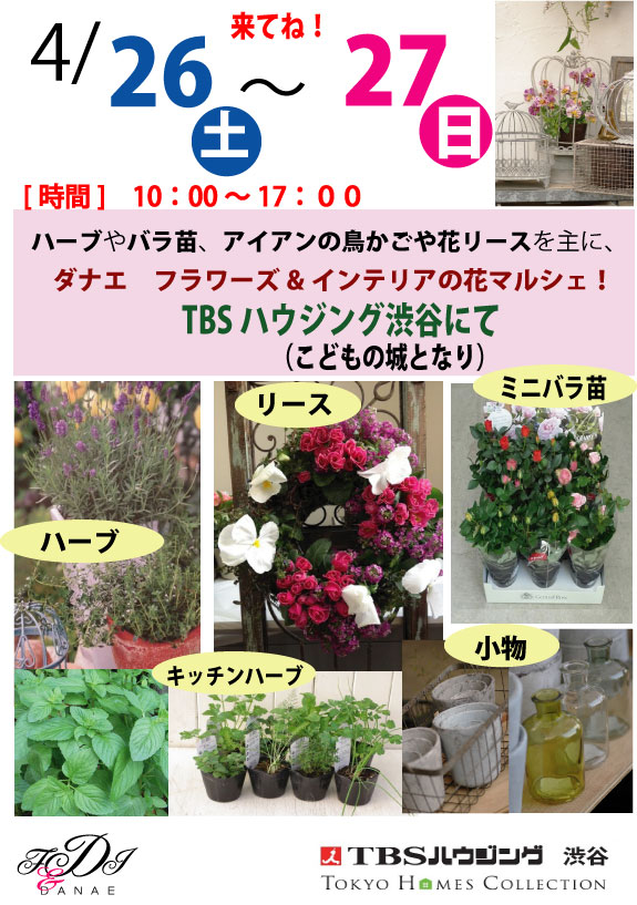 渋谷TBS.jpg