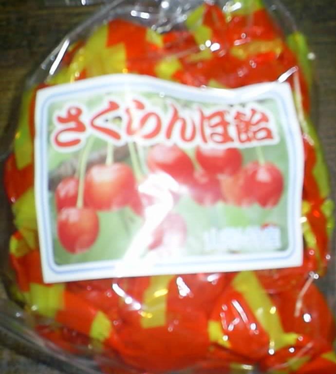 さくらんぼ飴