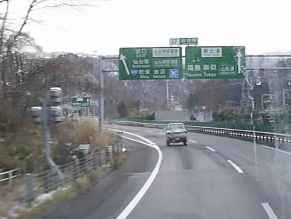 仙台福島線その11