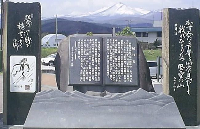 道の駅奥入瀬