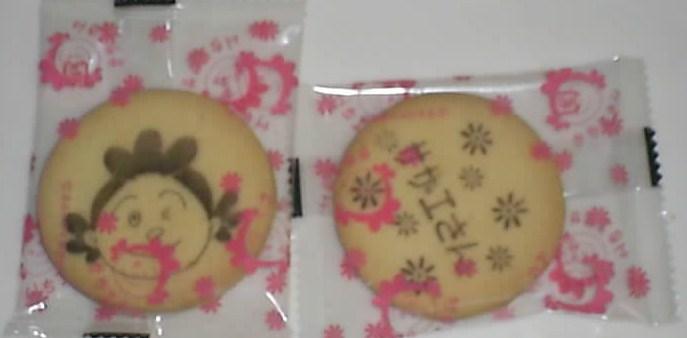 サザエさんクッキー
