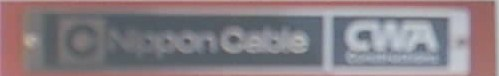 日本ケーブル名板