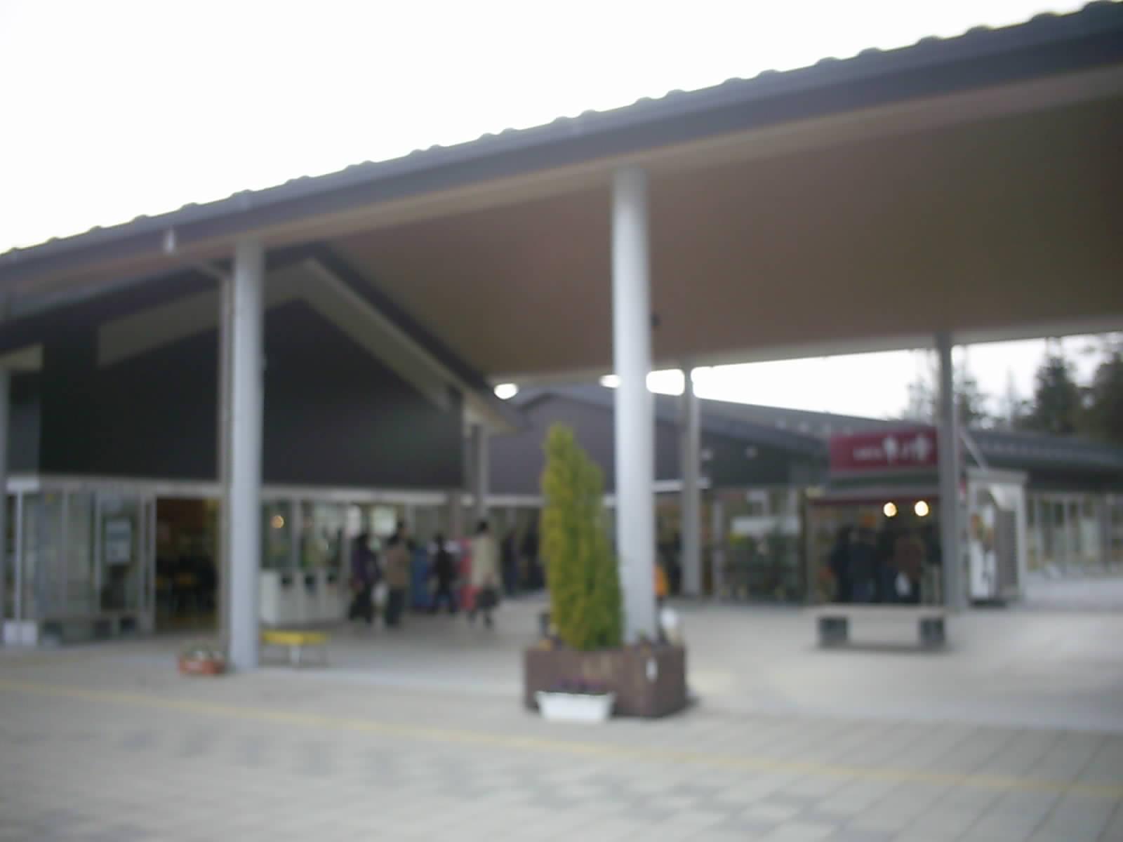 道の駅南相馬