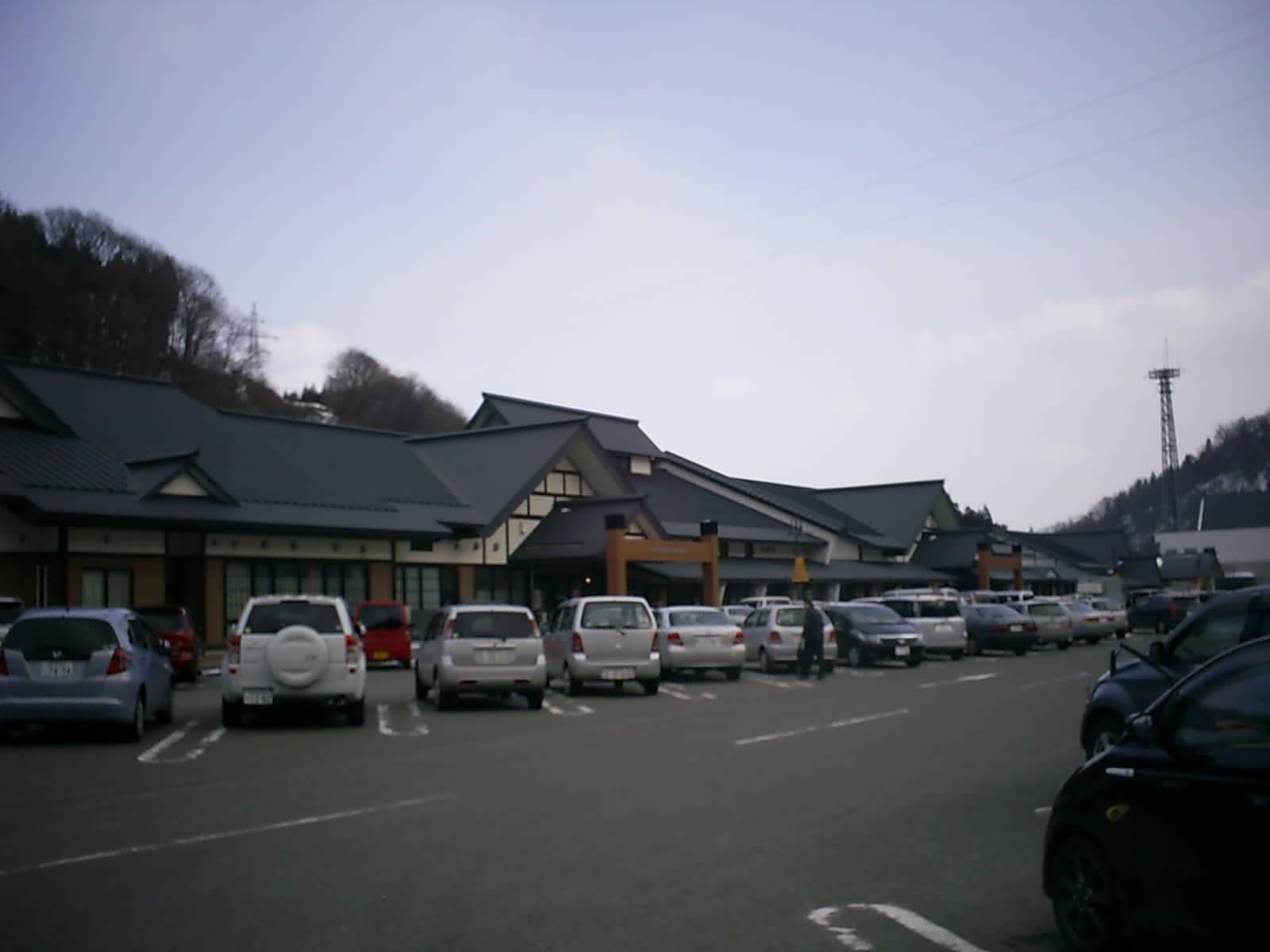 道の駅雫石
