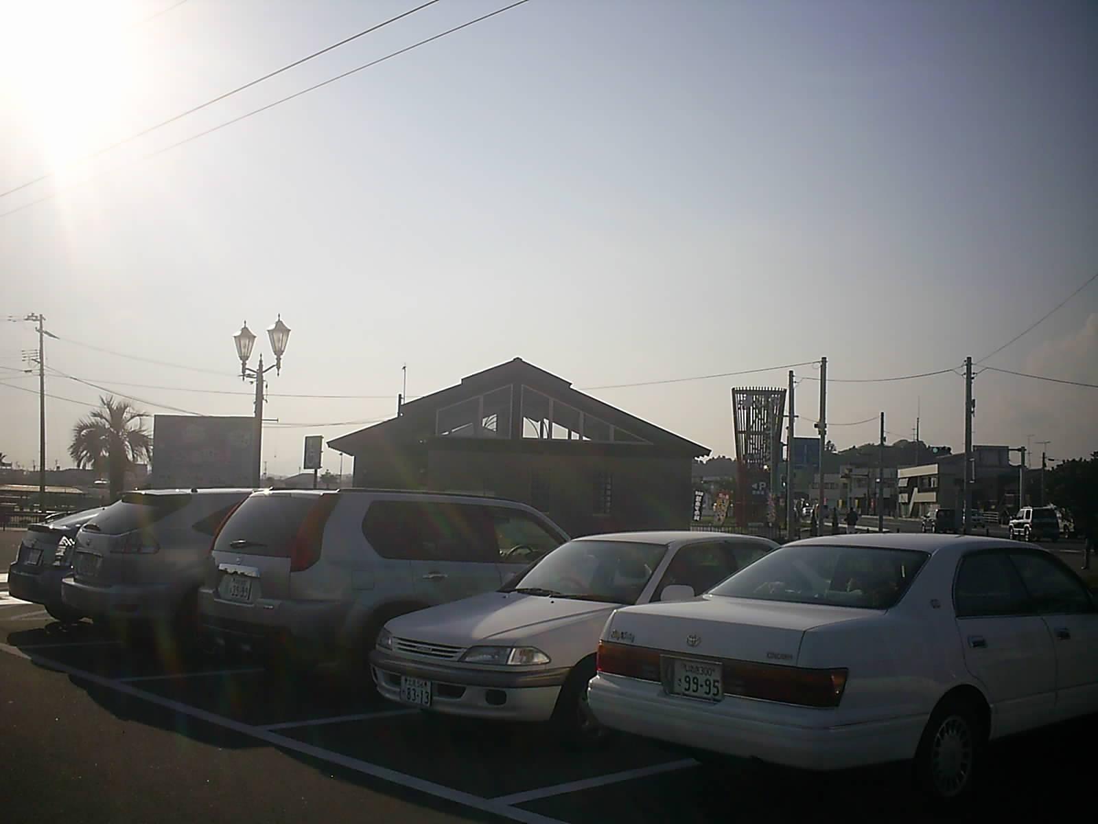 道の駅四倉