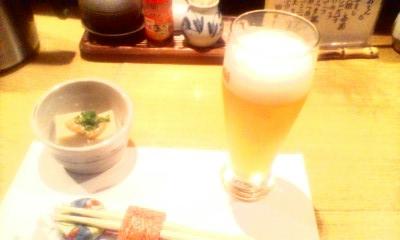 otooshi