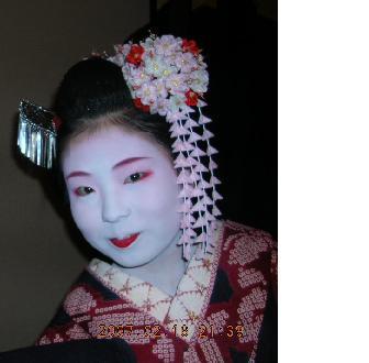 maikochan