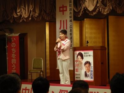 竹原個人演説会03