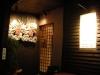 中華料理『春香』外観