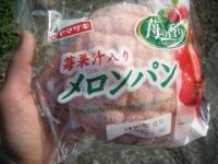 苺果汁入りメロンパン
