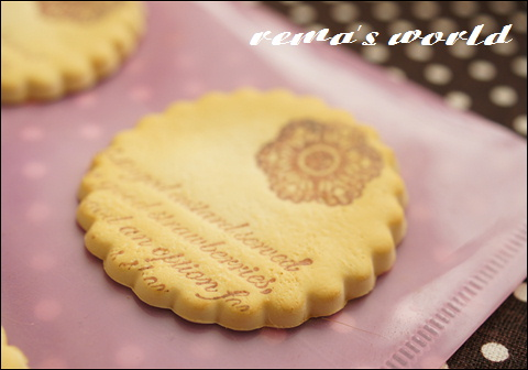 クッキー色.JPG