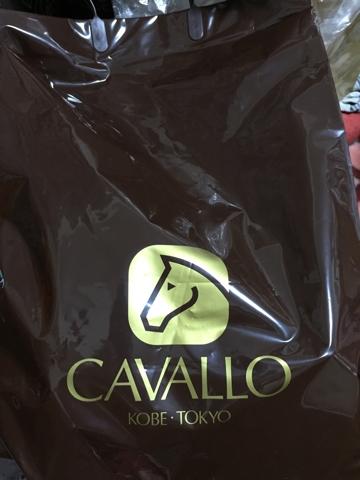 cavallo カバロ