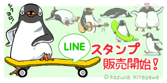 LINEスタンプペンギン
