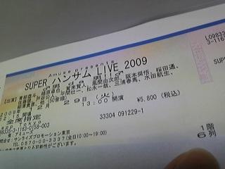091113_225924_ed.jpg