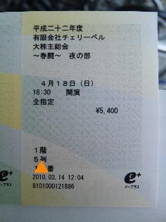 100314_121948_ed.jpg