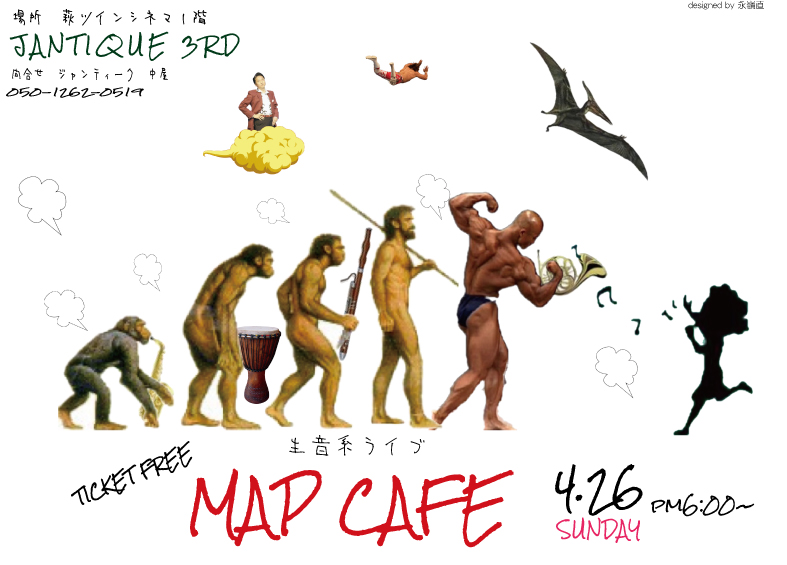 map cafe150426
