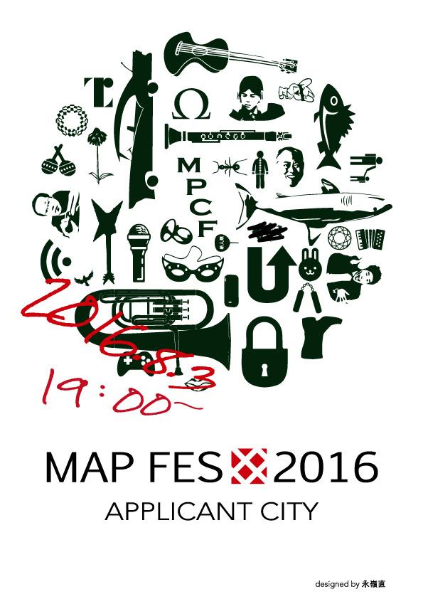 MAP FEST エンブレム
