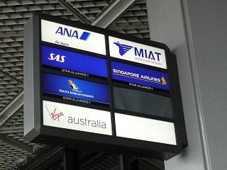 MIATモンゴル航空の表示