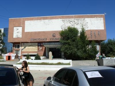 民族歴史博物館