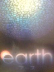 earth アース