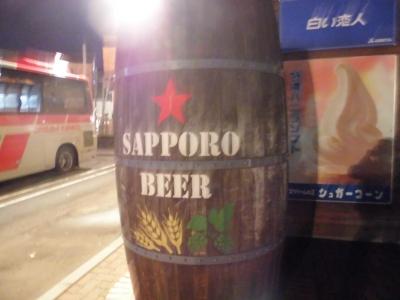 サッポロビール園6