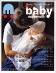 Baby mammoth—Family,life & baby (No.1)