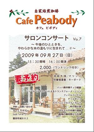 Peabody8