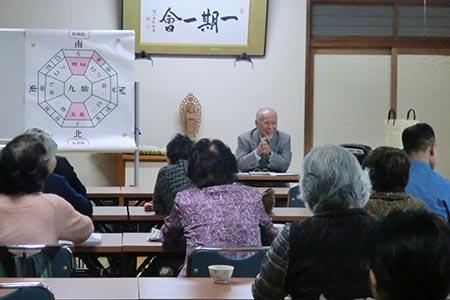 大雄山最乗寺内昼食後の講演の様子