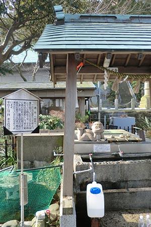 走水神社の湧水