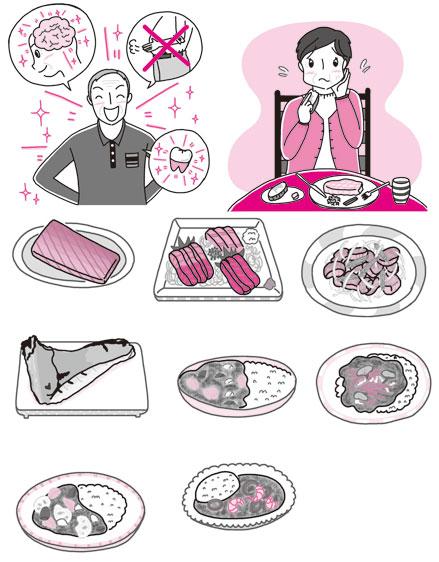 きょうの健康イラスト,高齢者イラスト,料理イラスト