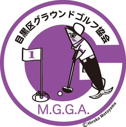 キャラクターデザイン,サンマキャラクターデザイン,目黒区グラウンドゴルフ協会キャラクターデザイン