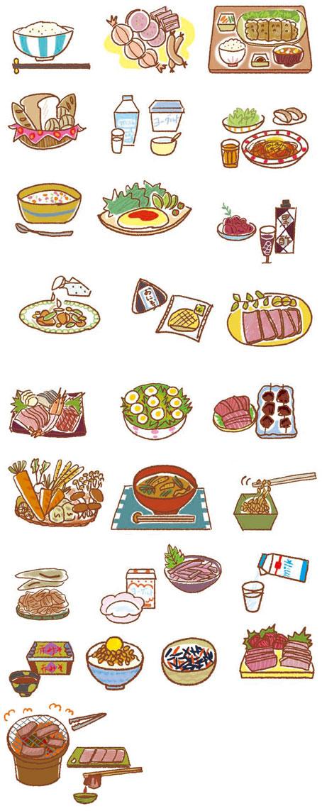 料理イラスト,食品イラスト,日本文芸社発刊 ムック「深層筋顔トレ」イラスト