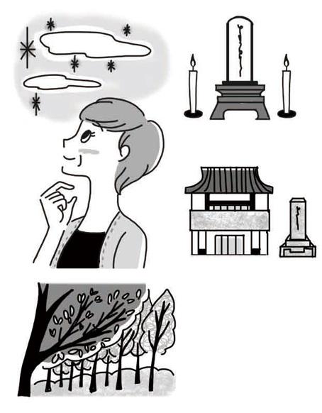 終の棲家コラムイラスト,高齢者イラスト,人物イラスト,主婦と生活社 女性誌『週刊女性』9/23号イラスト