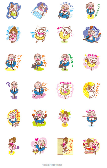LINEスタンプイラスト,キャラクターイラスト,【オンザ眉毛バレリーナちゃんと踊る仲間たち】