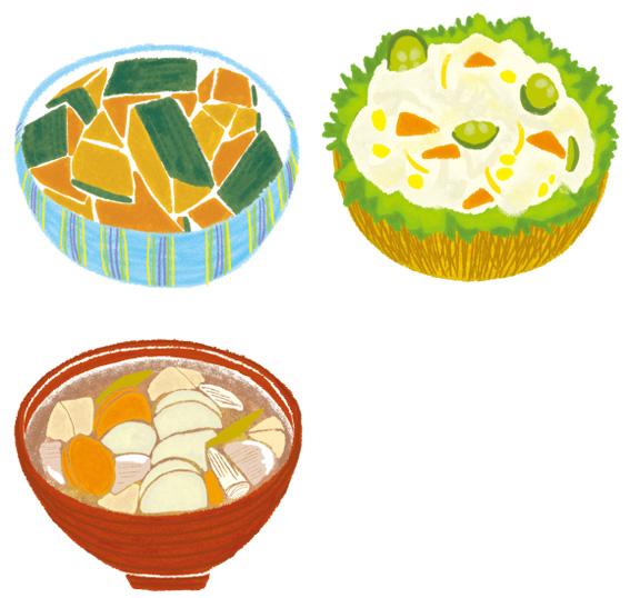 新星出版社 書籍「糖質オフの野菜たっぷりおかず」イラスト,食べ物イラスト,おかずイラスト