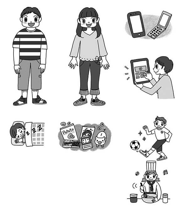 小学館 雑誌「小四教育技術」2017年4月号 子供イラスト,女の子イラスト,男の子イラスト