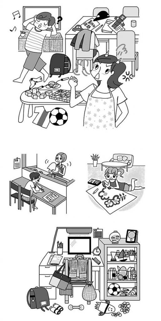 主婦と生活社 女性誌『週刊女性』2017年7月号 企画特集コラムイラスト,人物イラスト,片付けイラスト,女性イラスト,子供イラスト
