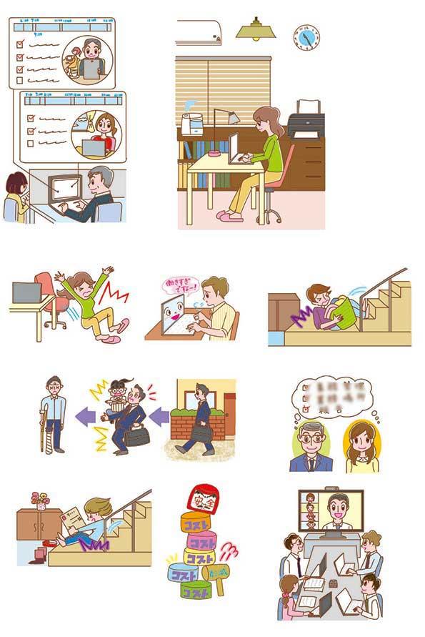 日経ムック『実践!テレワークで「働き方改革」』ビジネスイラスト,実用イラスト,会社員イラスト,オフィスイラスト