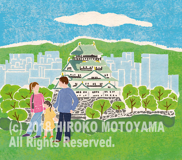 オリジナルイラスト 大阪城と家族 城イラスト,旅イラスト,大阪イラスト
