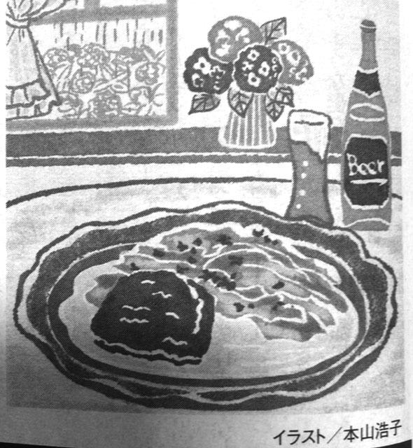 光文社発刊小説誌「小説宝石」2018年6月号 連載15 コラムイラスト,エッセイイラスト,料理イラスト,コンビーフキャベツイラスト,レシピイラスト