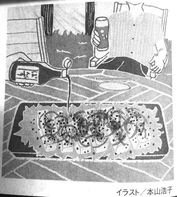 光文社発刊小説誌「小説宝石」2018年6月号 連載16 コラムイラスト,エッセイイラスト,料理イラスト,オニオンスライスイラスト,レシピイラスト,豆腐イラスト